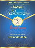 Sattar 50 year celebration.